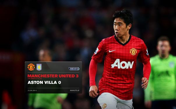 Manchester United Matches Wallpaper 2012-2013 v Aston Villa Home Kagawa