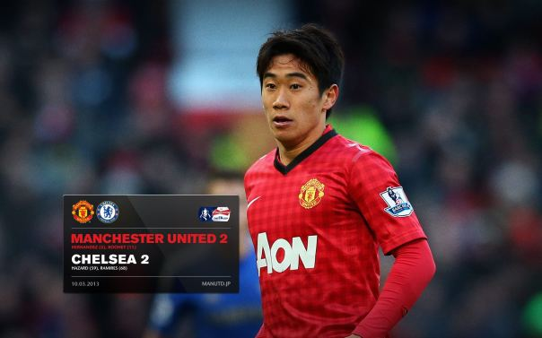 Manchester United Matches Wallpaper 2012-2013 v Chelsea FA Cup Home Kagawa
