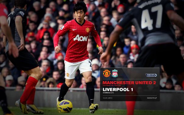 Manchester United Matches Wallpaper 2012-2013 v Liverpool Home Kagawa