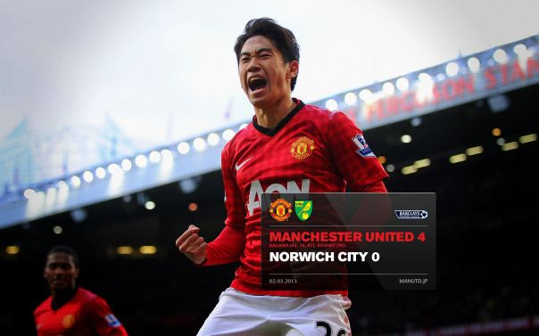 Manchester United Matches Wallpaper 2012-2013 v Norwich Home Kagawa