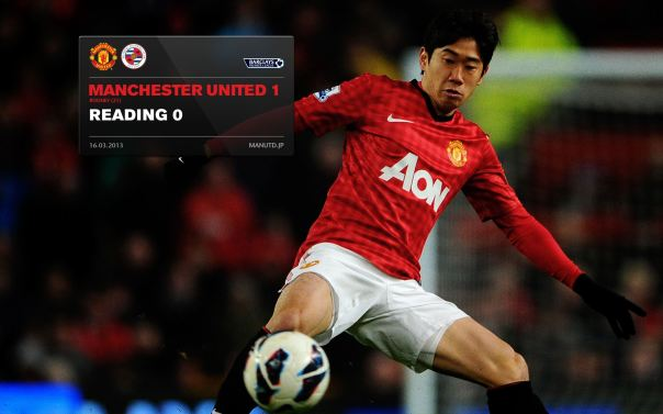 Manchester United Matches Wallpaper 2012-2013 v Reading Home Kagawa