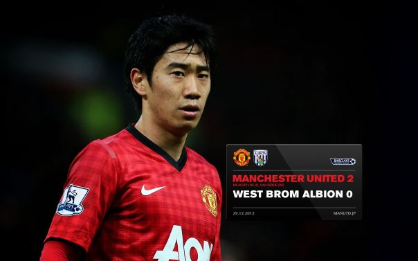 Manchester United Matches Wallpaper 2012-2013 v WBA Home Kagawa