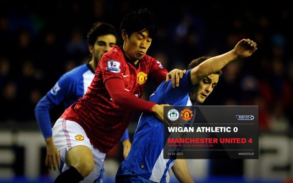 Manchester United Matches Wallpaper 2012-2013 v Wigan Away Kagawa