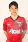 Manchester United Portrait Session 2012-2013 Shinji Kagawa (2)
