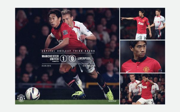 Manchester United v Liverpool Wallpaper COC 3