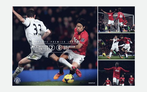 Manchester United v Swansea City Wallpaper 2