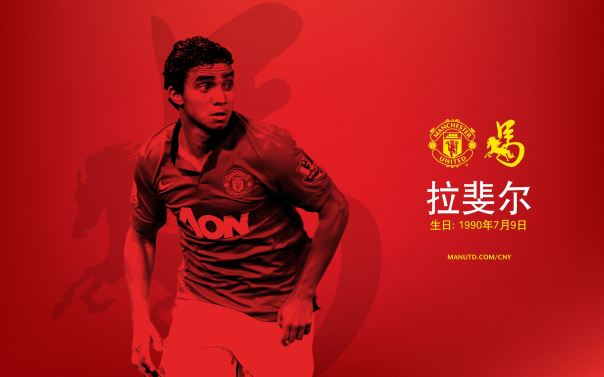 Manchester United Chinese New Year Wallpaper 2014 2