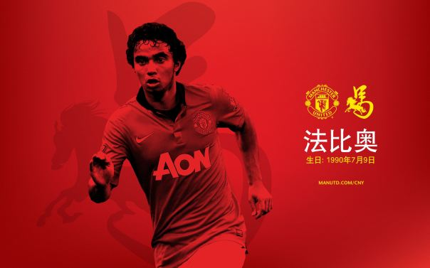 Manchester United Chinese New Year Wallpaper 2014 5