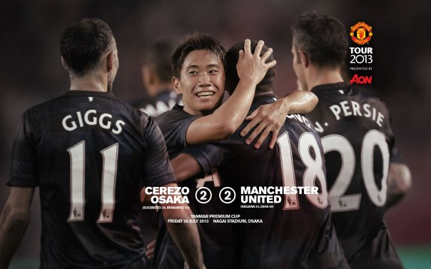 Manchester United Tour 2013 Wallpaper Osaka